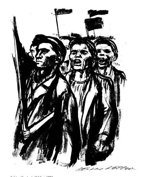 Bröder till sol och frihet