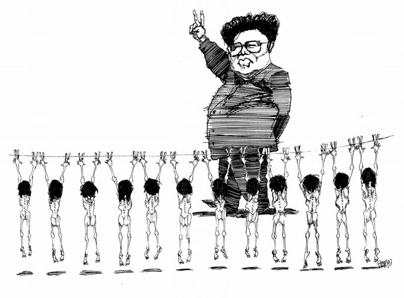 Kim Jong Il Parade