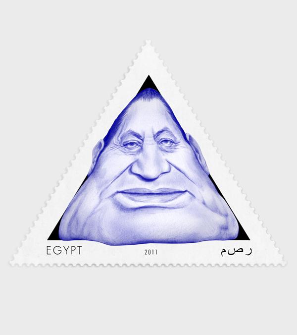 Muhammad Hosni Sayyid Mubarak