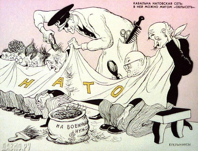 Inträdet i NATO (ca 1950)