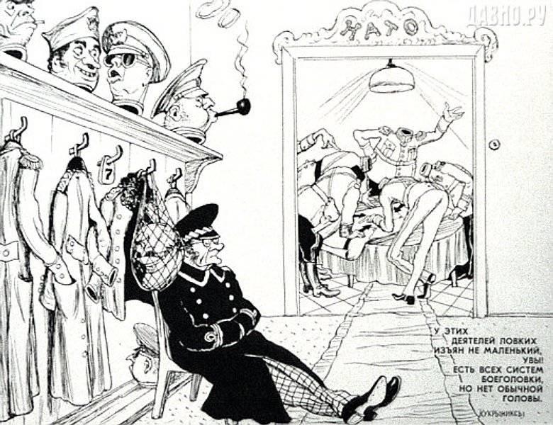Planeringssammanträde hos NATO (1950-tal)