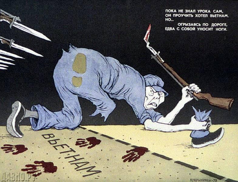 Kina angriper Vietnam 1979