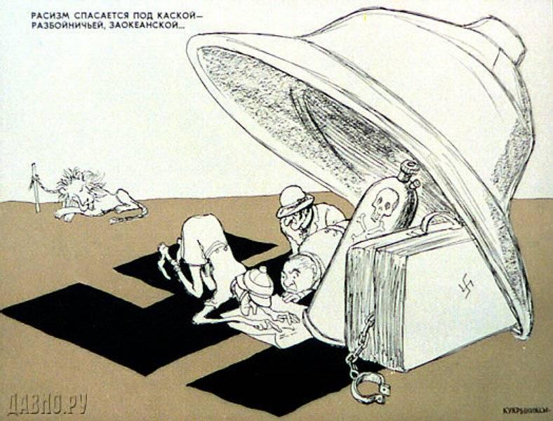 Idéerna lever vidare (ca 1960)