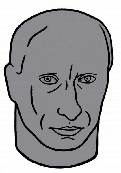 Rysk president