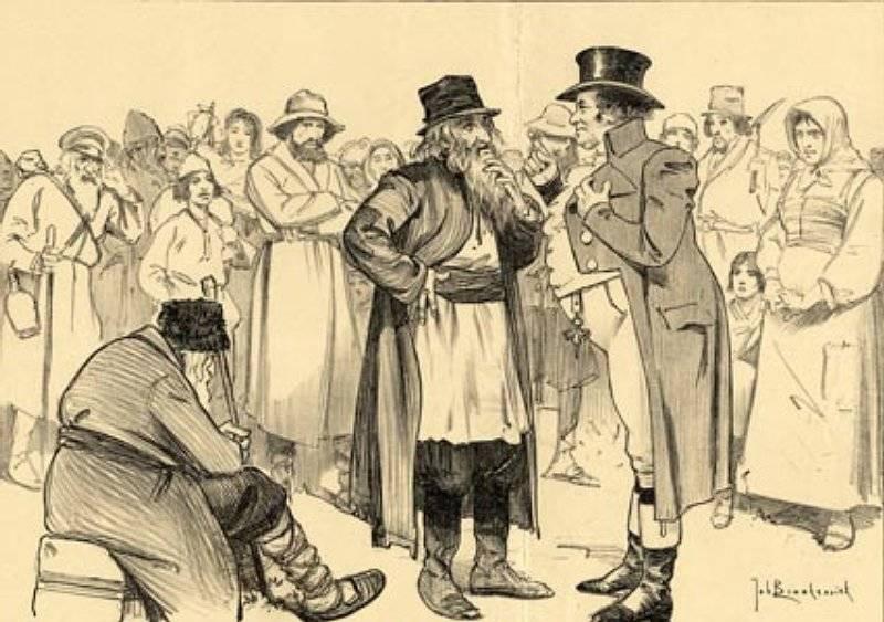 England erbjuder sionismen ett land i sydöstafrika