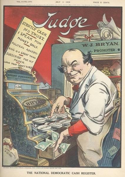 The National Democratic Cash Register