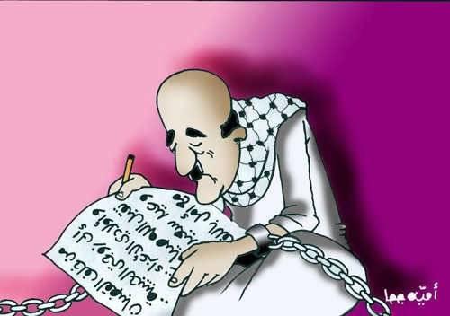 Palestinsk fånge