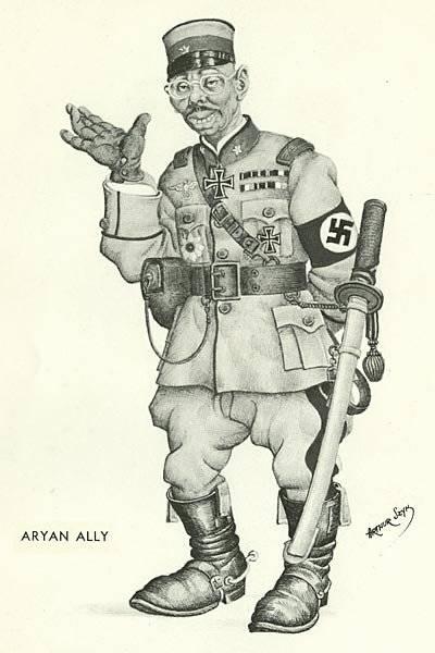 Den ariske vapenbrodern