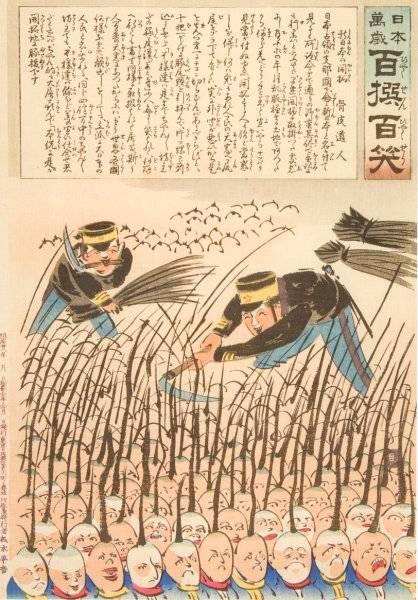Nya japanska odlingar