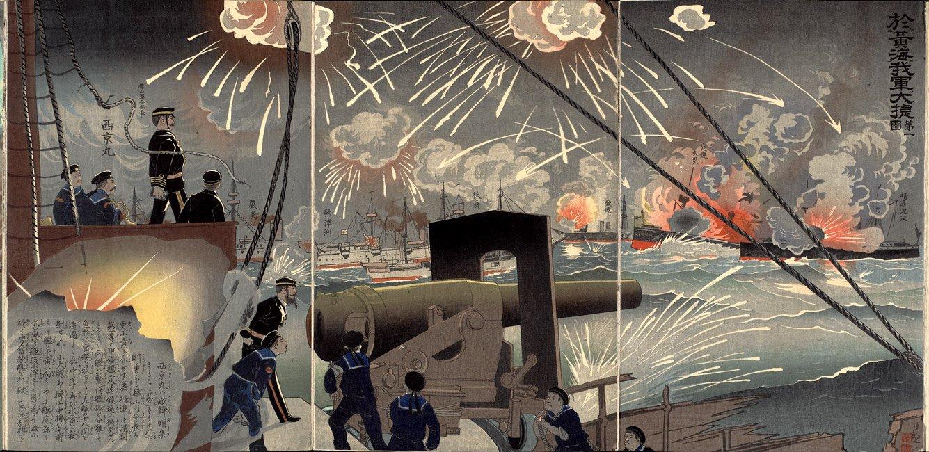 Våra styrkors stora seger vid slaget om Gula havet