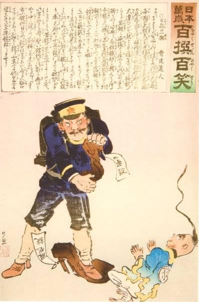 En handfull japanska soldater