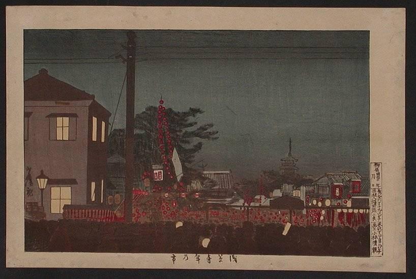 Från nöjesdistriktet Asakusa i Tokyo