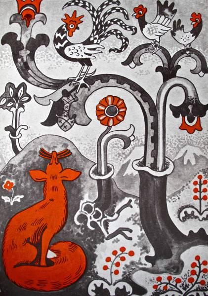 Tuppen och räven