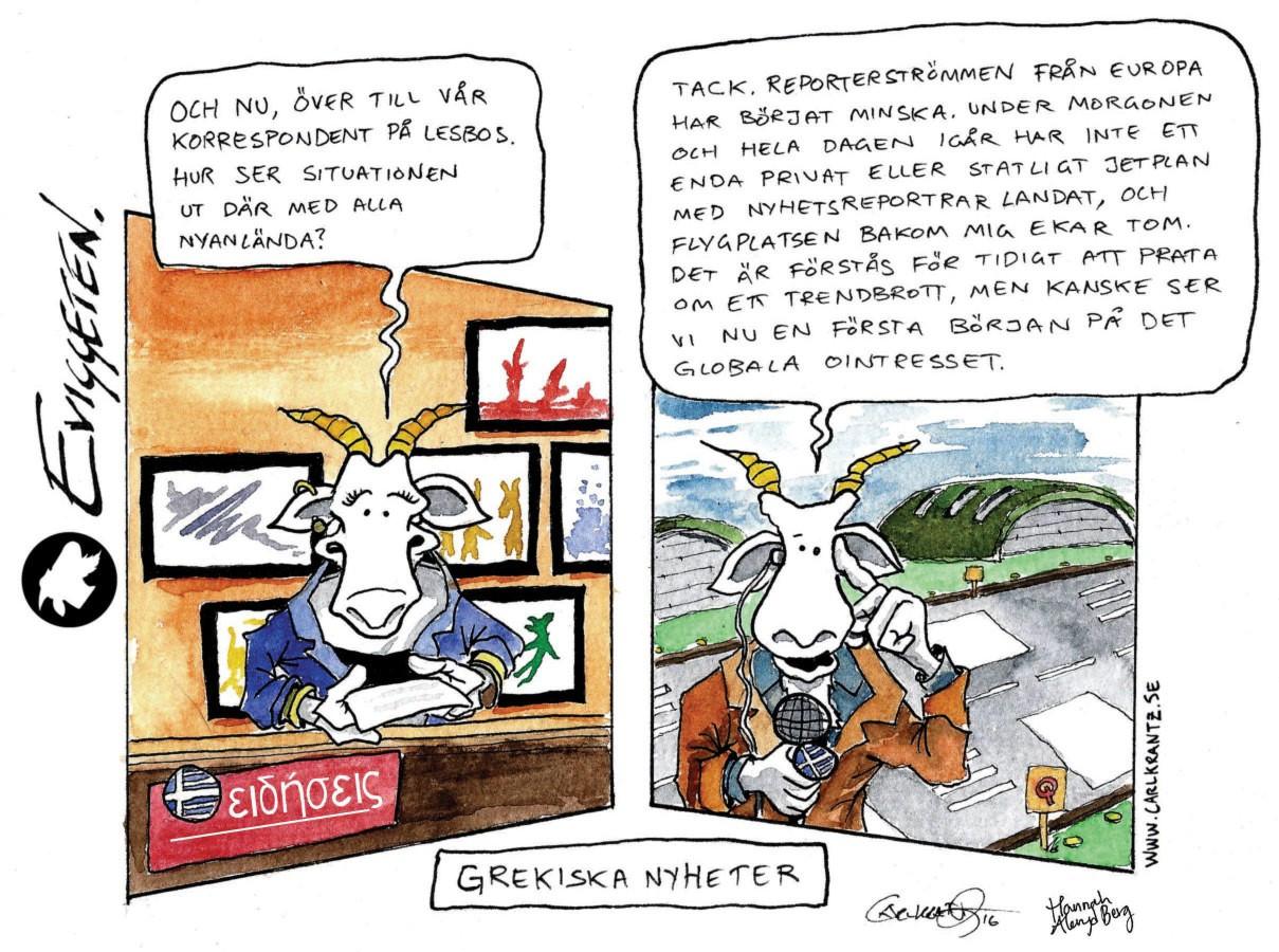 Grekiska nyheter